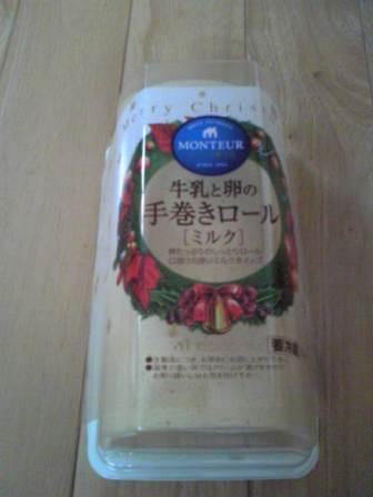 ケーキImage0641