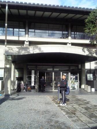 武道センターV6012819