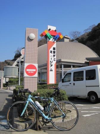 越前ガニミュージアムIMG_0188