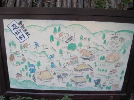 甲賀忍術村IMG_0716