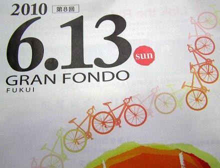 2010granfondo1.jpg