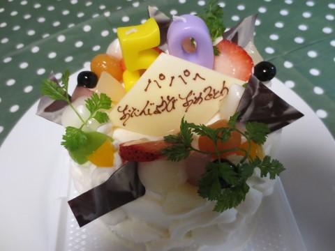 birthday59