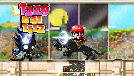 Maple101217_004022.jpg