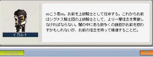 Maple104.jpg