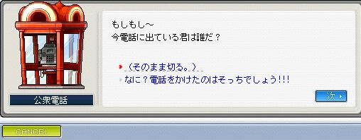 Maple120.jpg