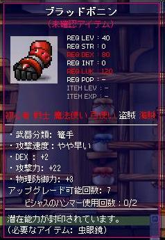 Maple122.jpg