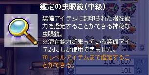 Maple123.jpg