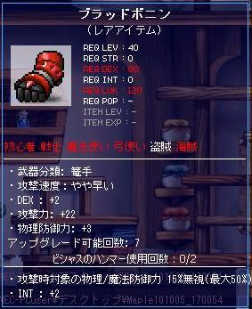 Maple124.jpg