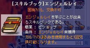 Maple126.jpg