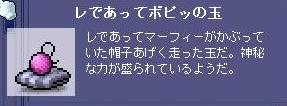 Maple128.jpg