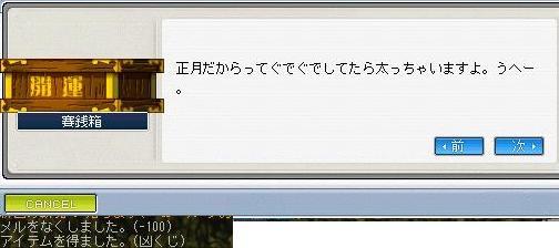 Maple79.jpg