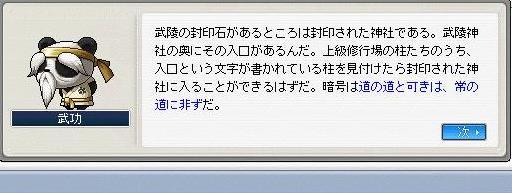 Maple85.jpg