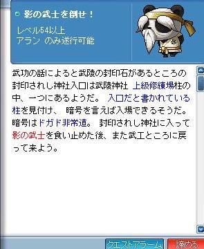 Maple86.jpg