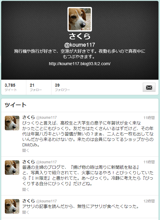 130102.png
