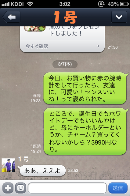 130307-4.png