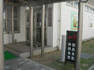 200910113c.jpg