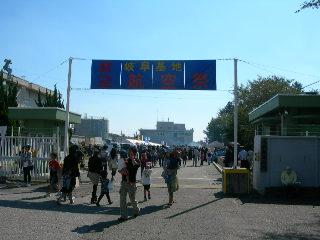 20091012a.jpg