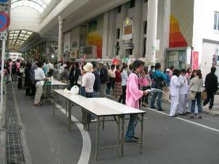20091025a.jpg