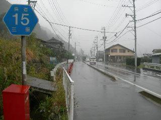 200911032e.jpg