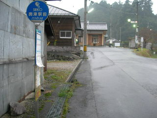 200911033e.jpg
