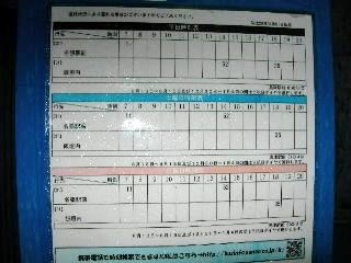 200911033f.jpg