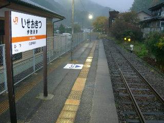 200911033g.jpg