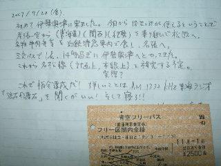 200911033i.jpg
