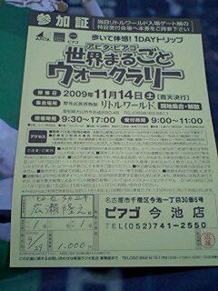 20091115182132
