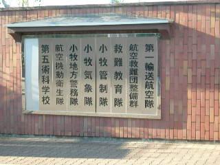 komaki20091010b.jpg