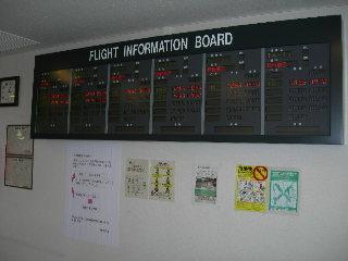 komaki20091010f.jpg