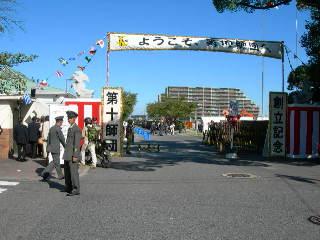 moriyama20091011a.jpg