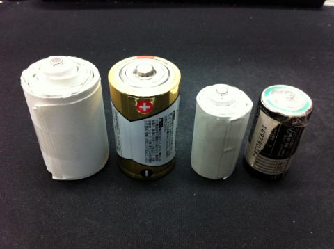単3電池を単1電池、単2電池にする方法10