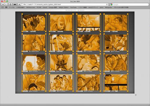 sample01a.jpg