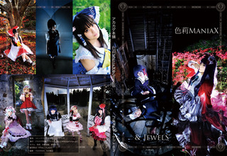 hyoushi-ManiaX-thumbnail2.jpg