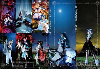 hyoushi-ceeec-thumbnail2.jpg