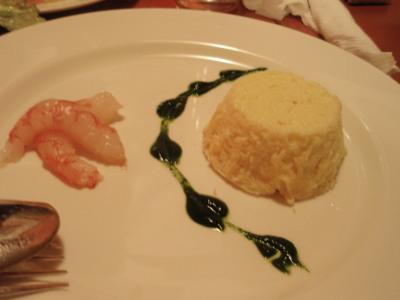 白身魚のムース