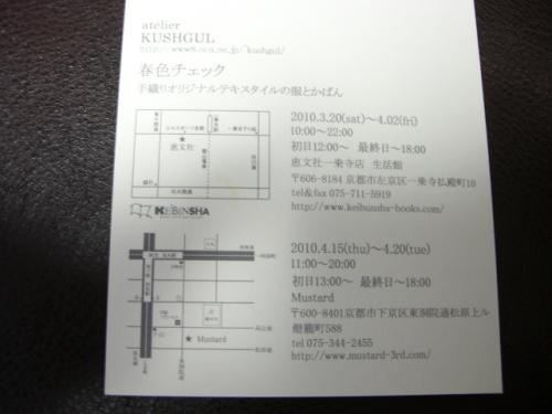 CIMG0640.jpg