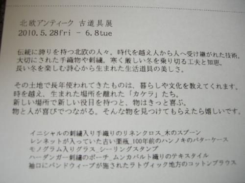 CIMG1044.jpg