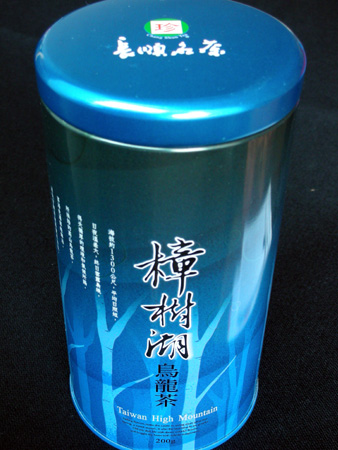 樟樹湖烏龍茶