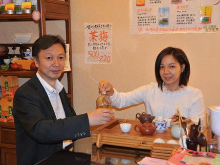 青山五行の小池雅章さまが長順名茶永康店に来店