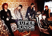 super junior 4a