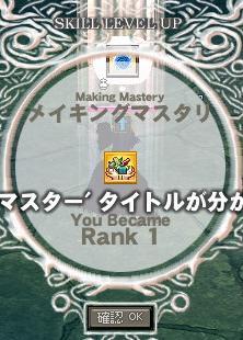1230メイキングR1