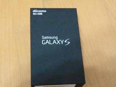 galaxyS_convert_20101201115233.jpg
