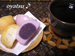 紫いもチーズ