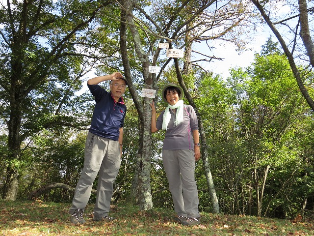 IMG_1521●三草山山頂
