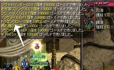 RedStone 10.01.26[18]