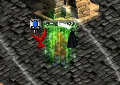 RedStone 10.01.27[03]