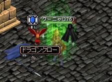 RedStone 10.01.26[17]