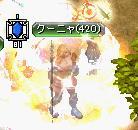 RedStone 10.01.28[12]