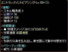 RedStone 10.01.28[12-1]
